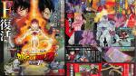 'Dragon Ball Z: Fukkatsu no F' vendrá con una OVA de 'Dragon Ball: Xenoverse' - Noticias de v jump